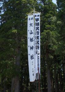 jinjya03